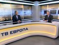 Икономически и социални мерки. Идеите на ВМРО