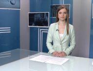 Централна обедна емисия новини – 13.00ч. 18.04.2020