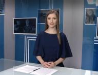 Централна обедна емисия новини – 13.00ч. 20.04.2020