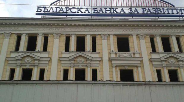 Премиерът разпореди да бъде освободен изпълнителният директор и бордът на Българската банка за развитие