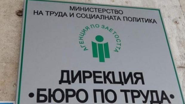Парламентът гласува минималното обезщетение за безработица да стане 12 лева на ден