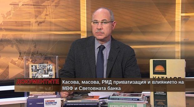 """""""Документите"""" с Антон Тодоров – 04.04.2020"""