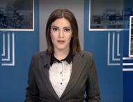 Централна обедна емисия новини – 13.00ч. 22.04.2020
