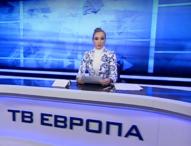 Емисия новини – 08.00ч. 16.04.2020