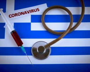 Нови по-строги мерки срещу коронавируса в Атина и Атика