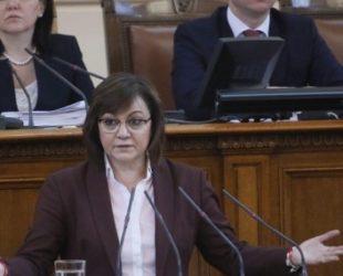 Депутатите решиха да работят без заплати по време на извънредното положение