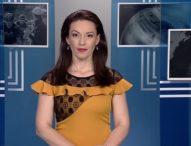 Централна обедна емисия новини – 13.00ч. 16.05.2020