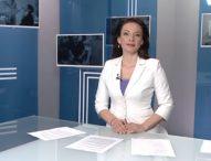 Централна обедна емисия новини – 13.00ч. 17.05.2020