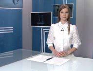 Централна обедна емисия новини – 13.00ч. 13.05.2020