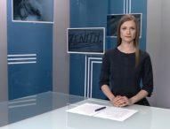 Централна обедна емисия новини – 13.00ч. 27.05.2020