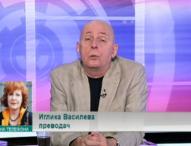 Как се появи на български език ирландският разказвач Франк О'Конър?