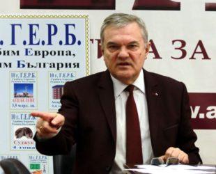 ПП АБВ прогнозира предсрочни парламентарни избори до края на годината
