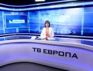Емисия новини – 08.00ч. 16.06.2020