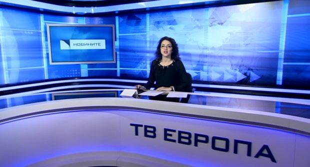 Емисия новини – 08.00ч. 19.06.2020