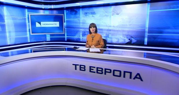 Емисия новини – 08.00ч. 24.06.2020