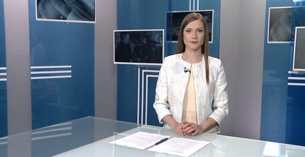 Централна обедна емисия новини – 13.00ч. 08.06.2020