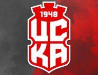 ЦСКА 1948 с нови екипи и емблема в Първа лига