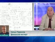 """""""Списъкът Бобокови"""" и изчезналите пари на България"""