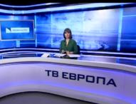 Емисия новини – 08.00ч. 03.06.2020