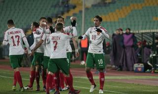 България посреща Ирландия на 3 септември в първия си мач от Лигата на нациите