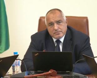 Борисов: Координационният съвет да работи, за да сме готови за ваксината