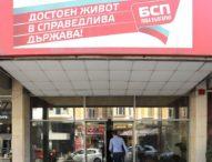 Разцепление в БСП: Вътрешната опозиция проведе Национален съвет на партията без Нинова