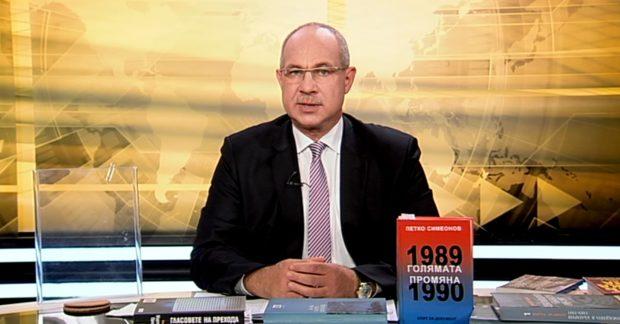 """""""Документите"""" с Антон Тодоров – 13.06.2020"""