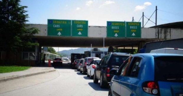 """Отново опашки от туристи, желаещи да влязат в Гърция на Граничен пункт """"Кулата – Промахон"""""""