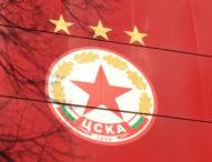 Феновете на ЦСКА-София със становище относно ограничените билети за финала на Купата на България