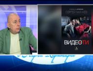 """""""Видеоти"""" – руският преход в телевизионно огледало"""