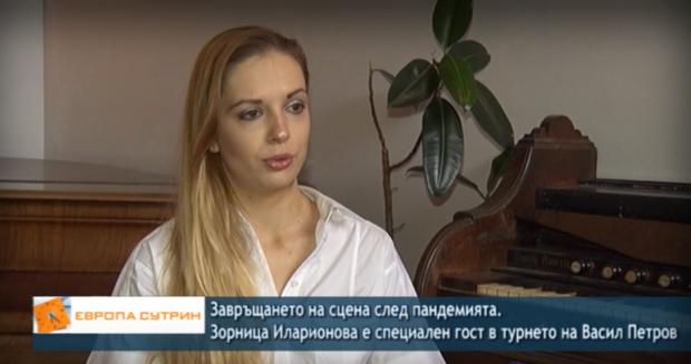 Световноизвестната българска цигуларка Зорница Иларионова с първи самостоятелен албум