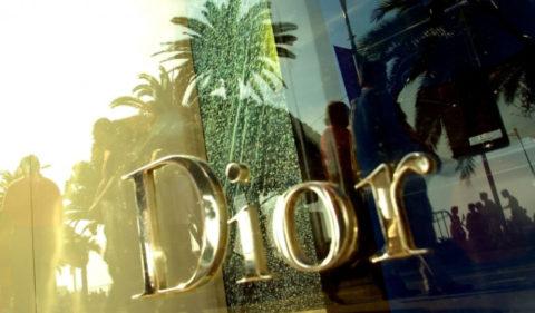 """Модна къща """"Диор"""" представи виртуално новата си колекция висша мода"""