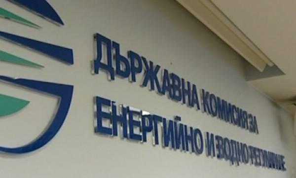 Изтича срокът за предложения на нов състав на КЕВР
