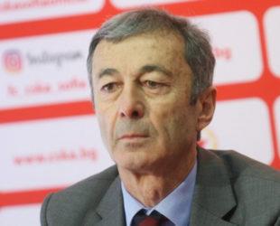 Коментар на Пламен Марков преди финала за Купата на България