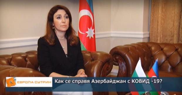 Посланикът на Азербайджан Наргиз Гурбанова – как се справя страната с COVID 19 и защо се стигна до ново напрежение с Армения