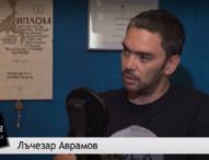 Лъчезар Аврамов в Дискурси с Ивайло Цветков