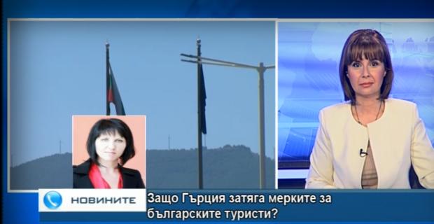 Защо Гърция затяга мерките за българските туристи?
