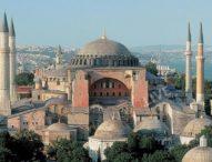 """Ще стане ли църквата """"Св. София"""" от музей действаща джамия ?"""