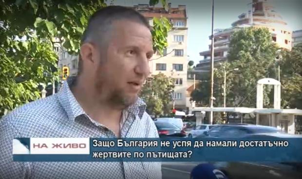 Защо България не успя да намали достатъчно жертвите по пътищата?