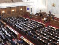 Депутатите обсъждат създаването на комисия за ревизия на управлението