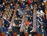 Как депутатите коментираха поисканите министерски оставки?