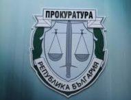 Прокуратурата сезира европейските институции заради безпрецедентен политически натиск