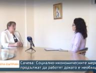 """Министър Деница Сачева пред """"Европа сутрин"""" – за сезонната заетост и социално-икономическите мерки на кабинета"""