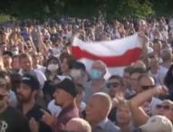 Опозицията в Беларус организира мащабен протест в столицата Минск само дни преди президентските избори