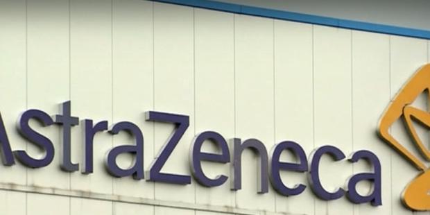 """ЕК със споразумение с британската компания """"AstraZeneca"""" за купуване на400 милиона ваксини срещу КОВИД-19"""