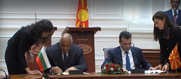 3 години от подписването на Договора за добросъседство между България и Северна Македония