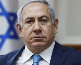 Исторически пробив в отношенията между Израел и Обединените арабски емирства
