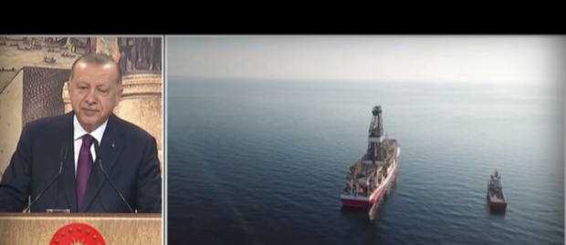 Турция е открила голямо находище на природен газ в Черно море