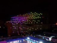 Уникално светлинно шоу с 400 дрона, направиха в небето над китайския град Ухан