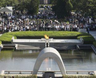 Япония отбеляза 75 години от атомните бомбардировки над Хирошима, когато загинаха 140 000 души
